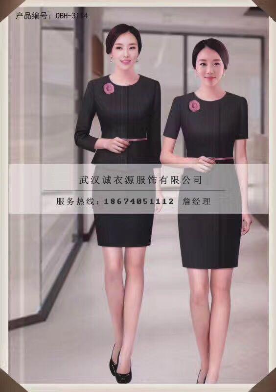 <b>武汉酒店工作服乐动投注平台迎宾款</b>