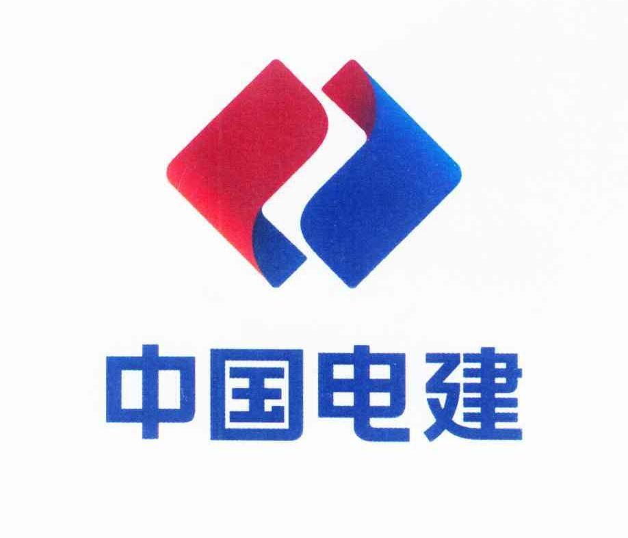 <b>中国电建工作服集体合影照</b>