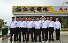 江城明珠驾校工作服