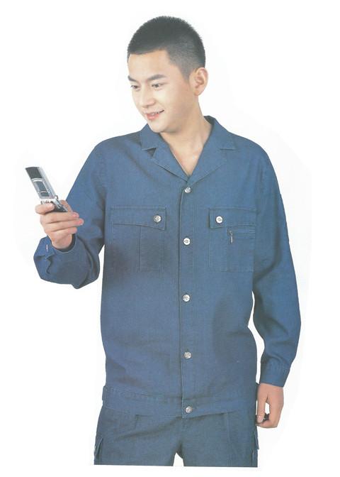 武汉工作服-牛仔长袖套装