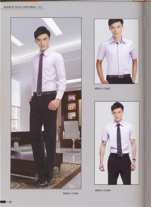武汉职业装-男式衬衣修身版