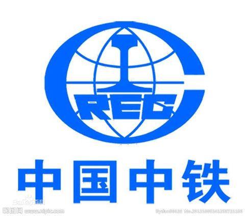 武汉中铁工作服
