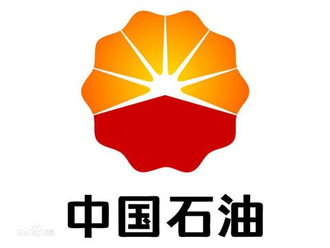 中国石油武汉工作服