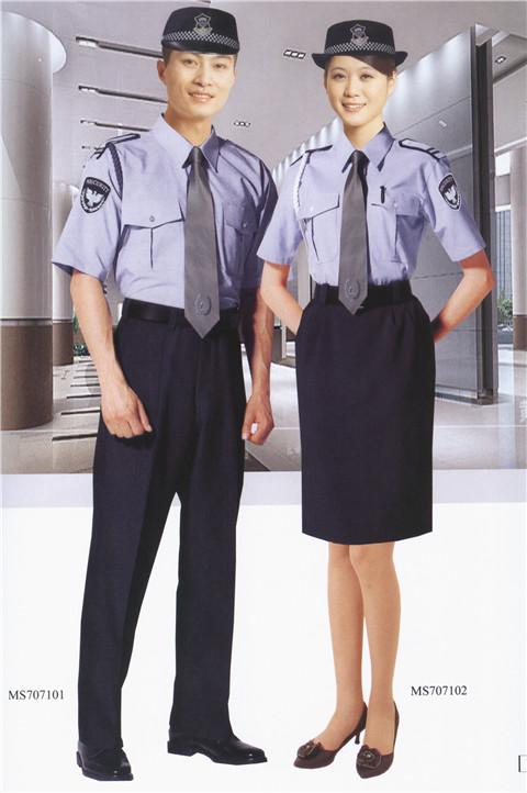 保安服14