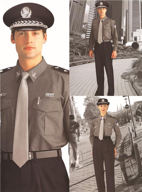 保安服20